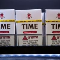 Cigarrillos Kosher: para el judio que quiere fumar
