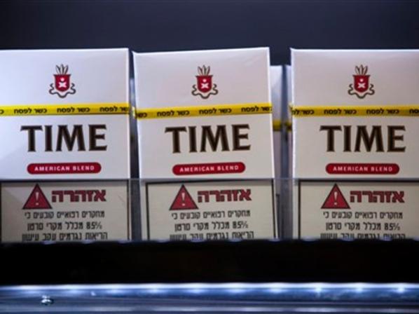 Cigarros- kosherb