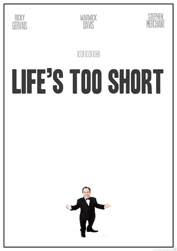 life-s-too-short3