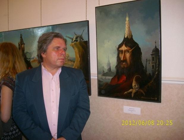 imagen 01Sergey Frolakov