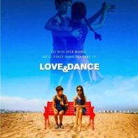 Love & Dance, el primer amor