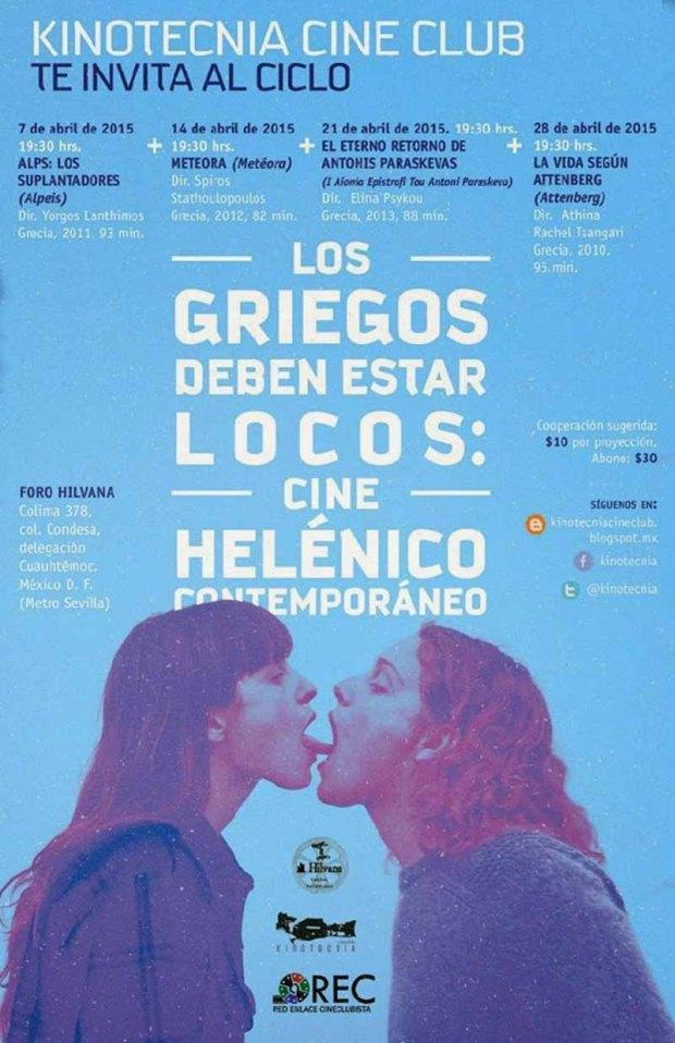 CineGriego