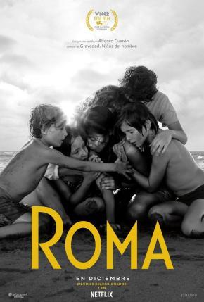 Imagen: Roma de Alfonso Cuarón.